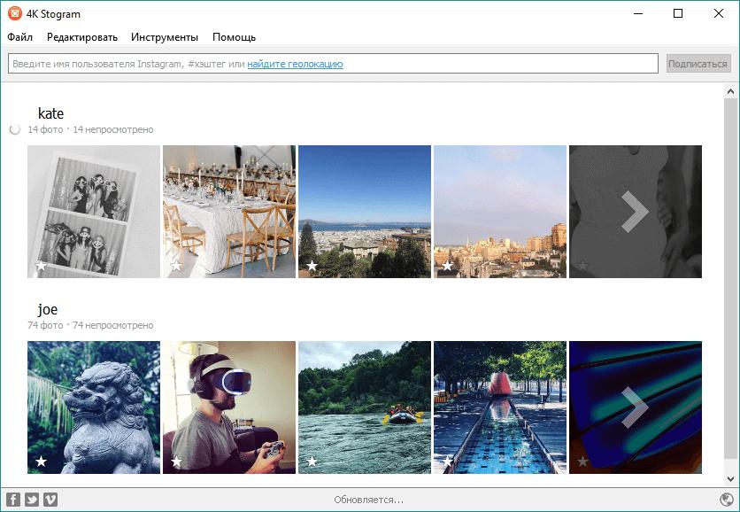 Как редактировать загруженное фото в инстаграме